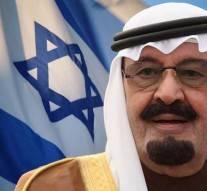 L'Arabie saoudite accorde une aide de 16 milliards de dollars au développement d'Israël !