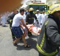 Arabie saoudite : un attentat suicide dans une mosquée fait plusieurs morts