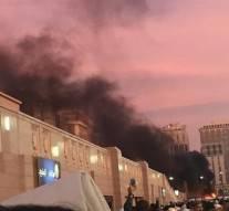 Arabie saoudite : un triple attentat fait des morts et des blessés