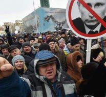 La France ne reconnait pas l'élection présidentielle russe en Crimée. Pendant ce temps, elle annexe illégalement Mayotte
