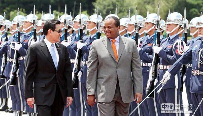 Forum sino-africain: eSwatini est le seul pays africain à avoir rejeté le fonds chinois