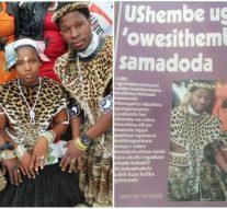 Des jumeaux sud-africains épousent la même femme (photos)