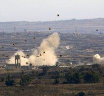 L'armée israélien annonce avoir lancé des missiles sur des sites militaires en Syrie