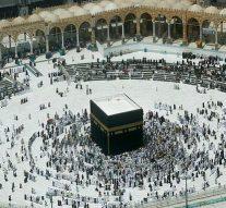 L'Arabie saoudite suspend le pèlerinage de la Oumra toute l'année pour empêcher la propagation du coronavirus aux sites islamiques sacrés